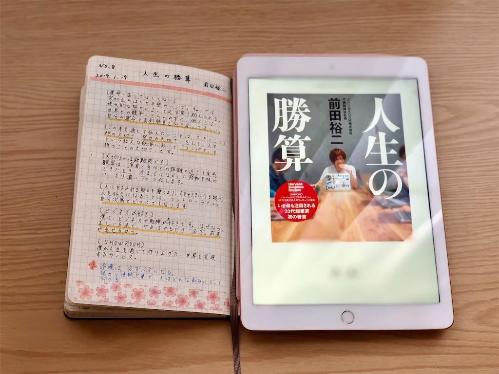 f:id:genko-library:20190121055128j:image