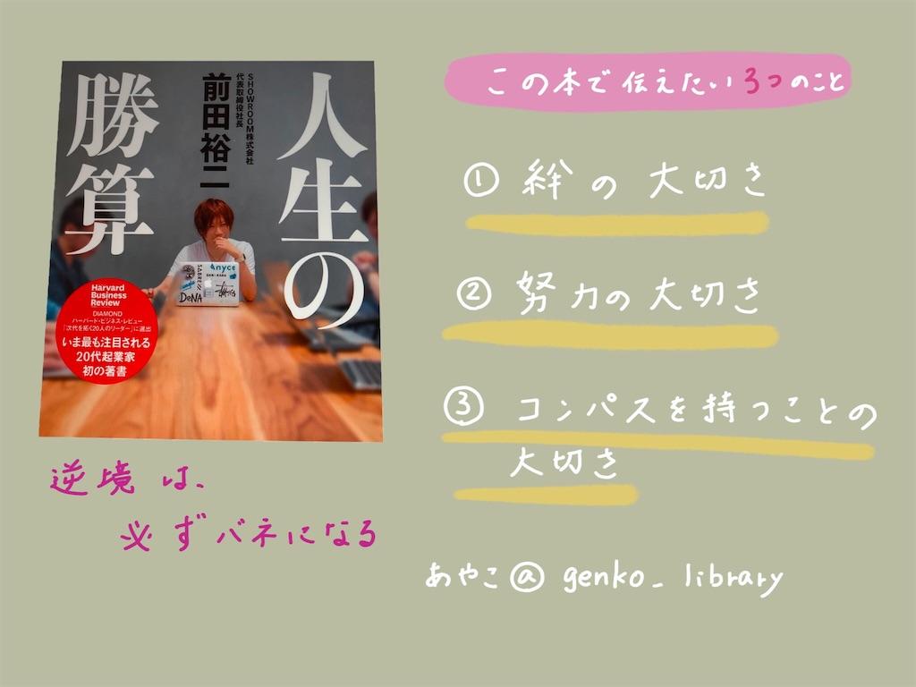 f:id:genko-library:20190121055140j:image