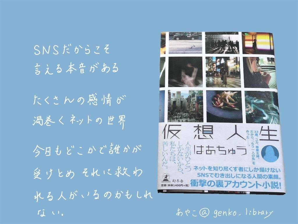 f:id:genko-library:20190121055246j:image