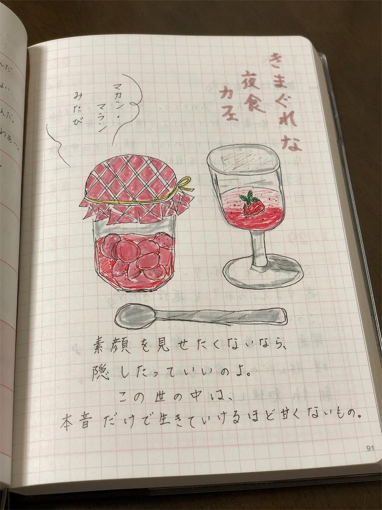 f:id:genko-library:20190203052350j:image