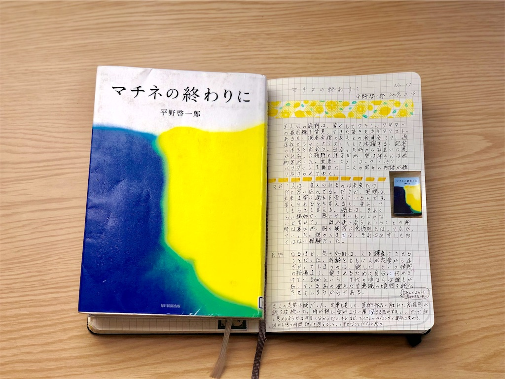 f:id:genko-library:20190225054845j:image