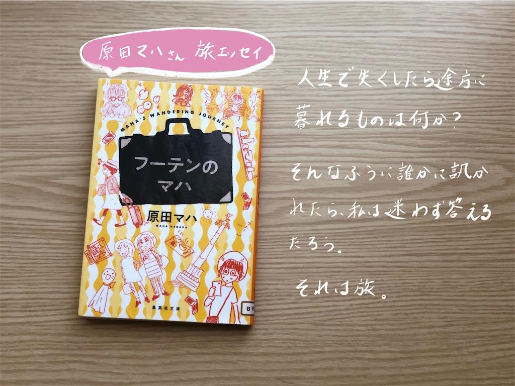 f:id:genko-library:20190412052535j:image