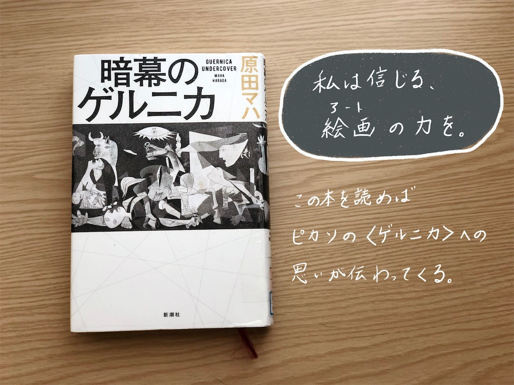 f:id:genko-library:20190414141422j:image