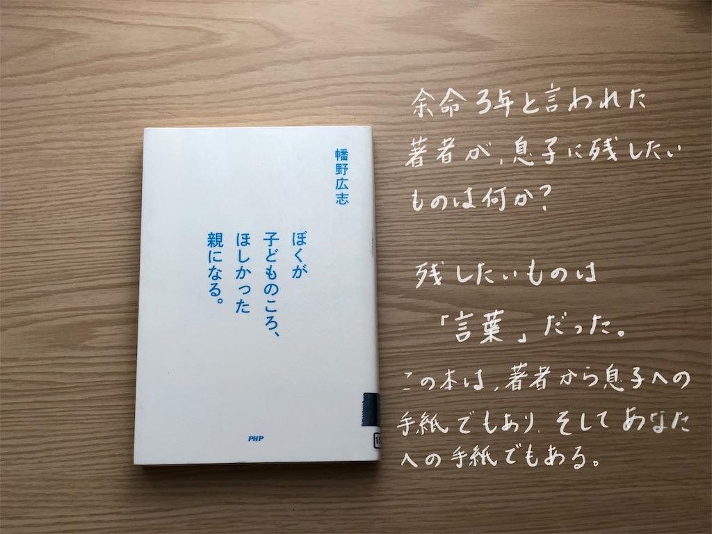 f:id:genko-library:20190424053818j:image