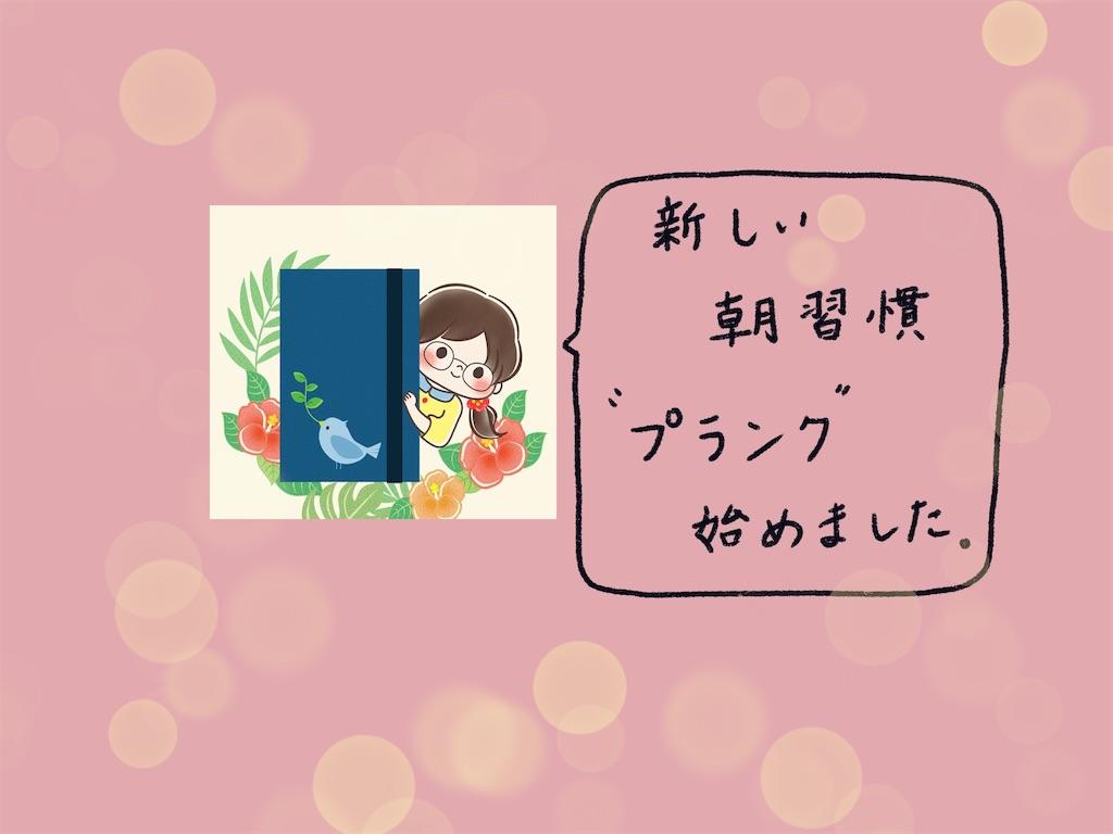 f:id:genko-library:20190615091131j:image