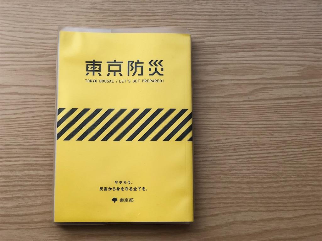 f:id:genko-library:20190619053740j:image