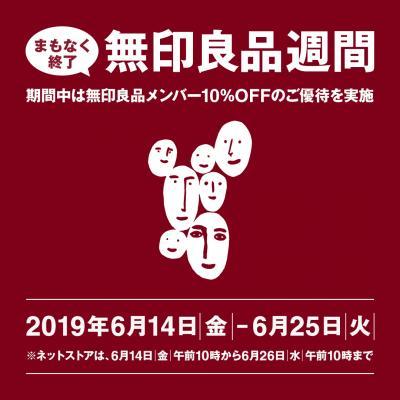 f:id:genko-library:20190624051357j:plain