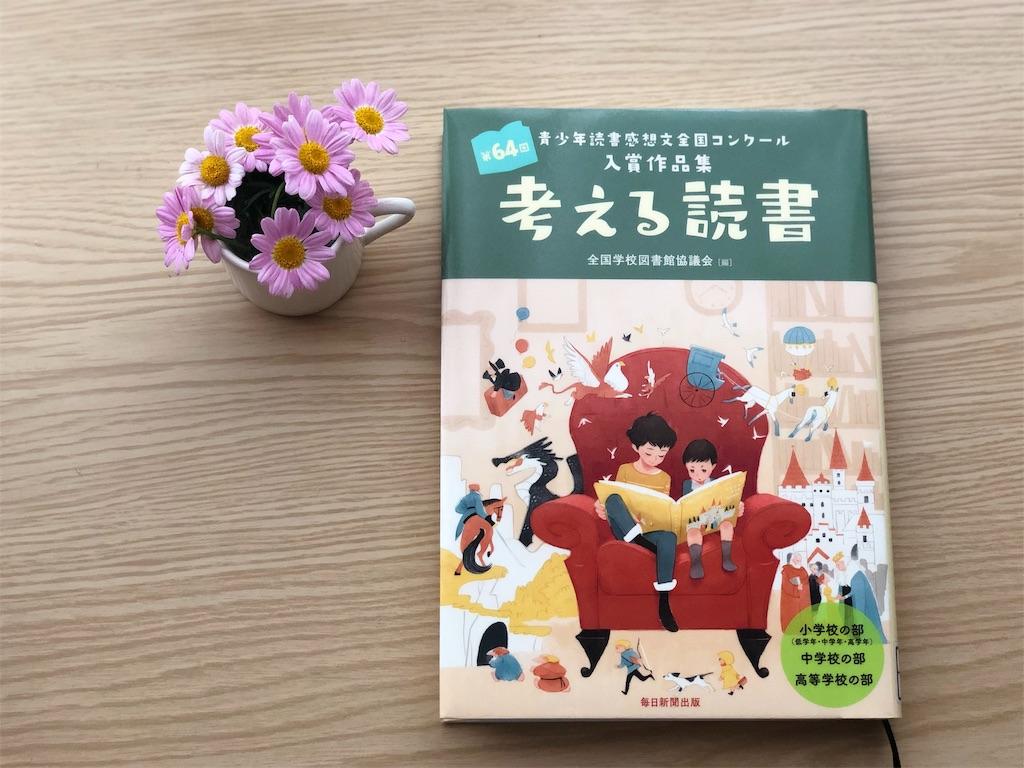 f:id:genko-library:20190709101302j:image