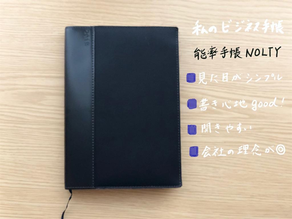 f:id:genko-library:20190712054843j:image