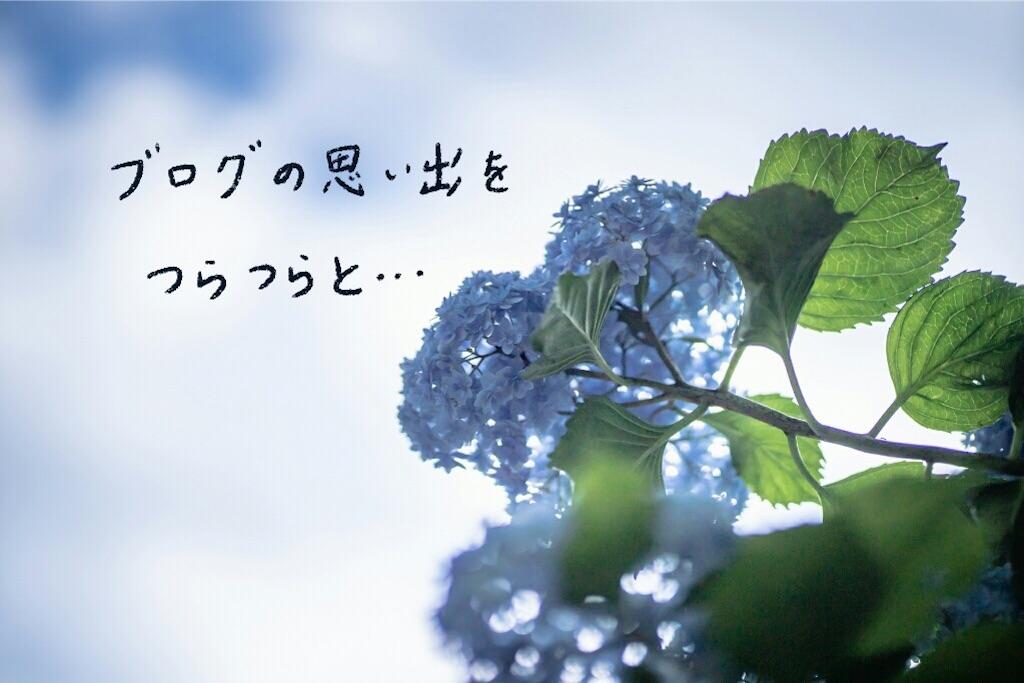 f:id:genko-library:20190712194026j:image