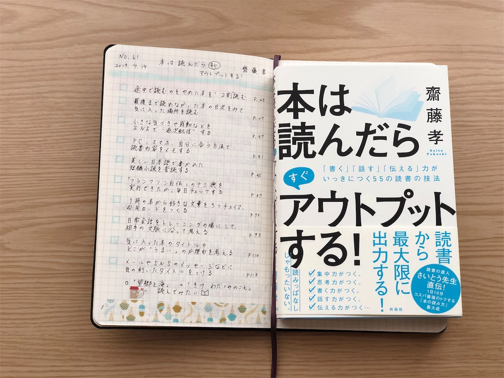 f:id:genko-library:20190715152716j:image