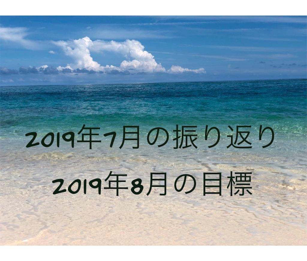 f:id:genko-library:20190730150307j:image