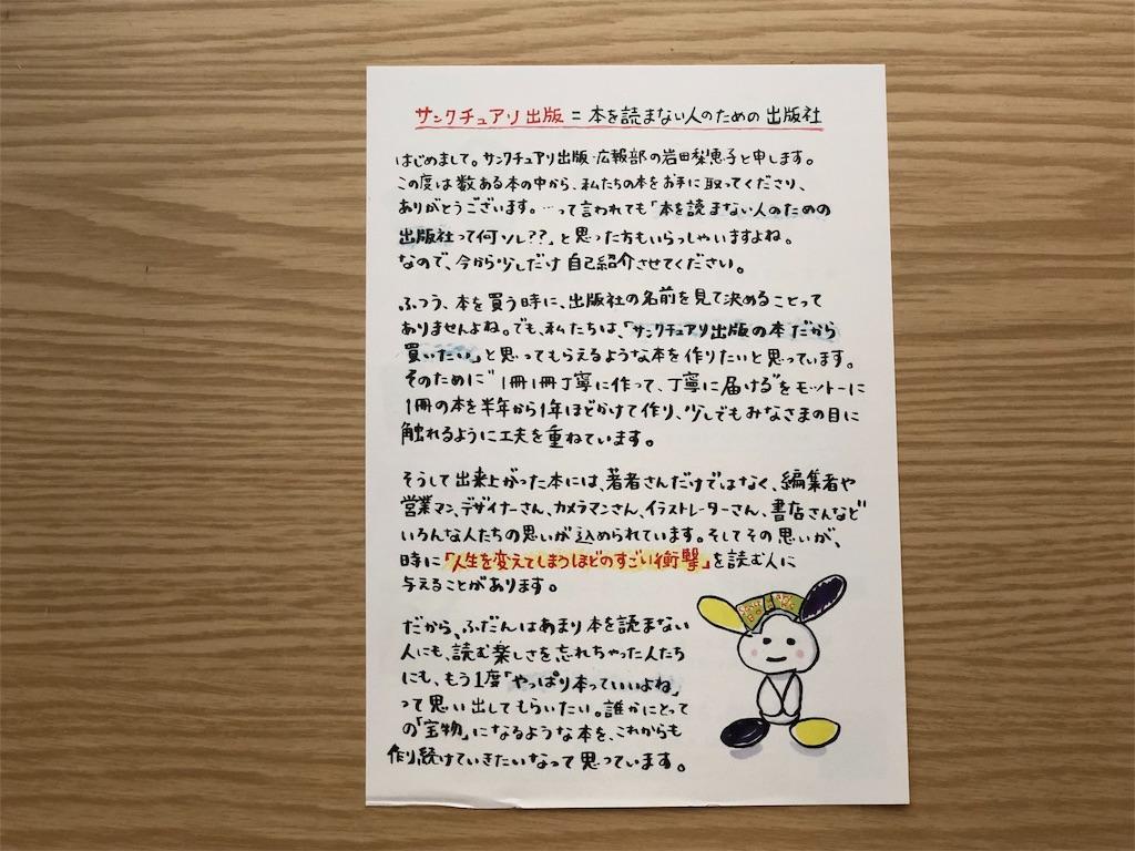 f:id:genko-library:20190806142416j:image