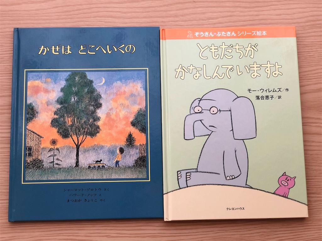 f:id:genko-library:20190824091353j:image