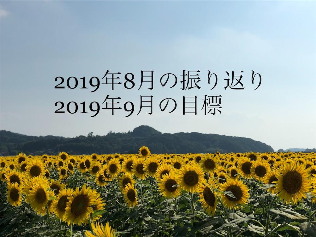 f:id:genko-library:20190827140619j:image