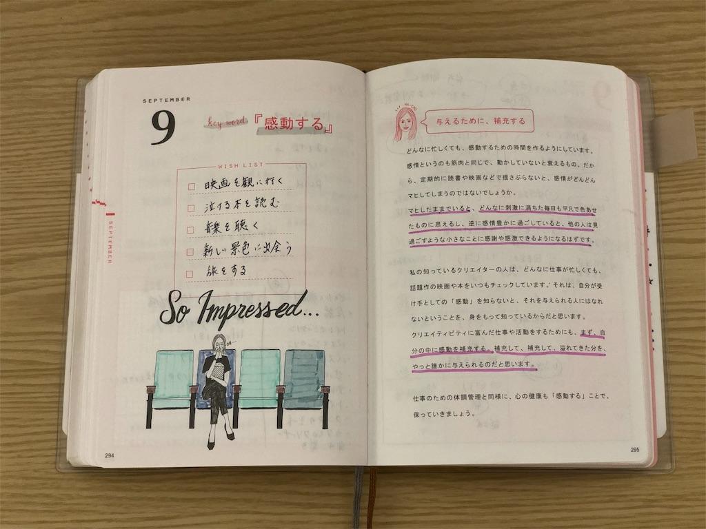 f:id:genko-library:20190830194819j:image