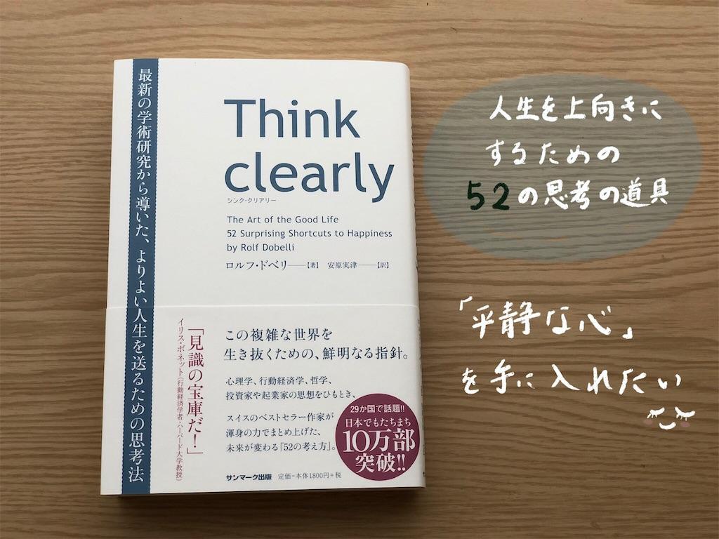f:id:genko-library:20190901151542j:image