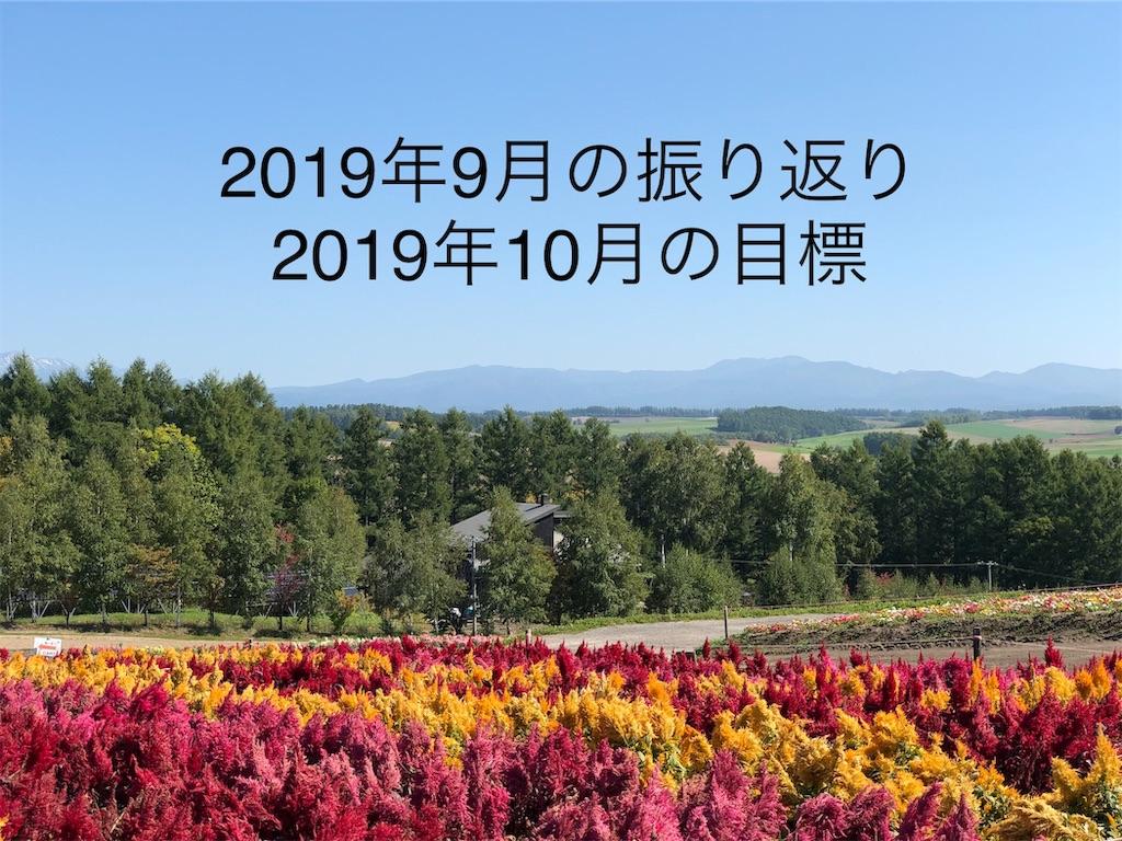 f:id:genko-library:20190929153811j:image