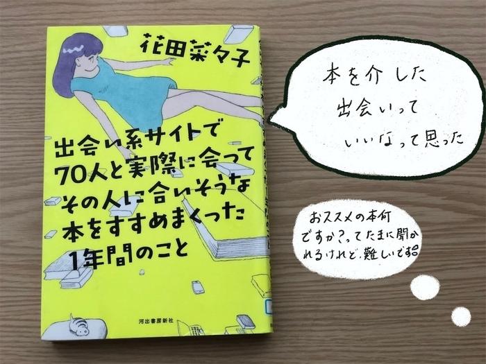 f:id:genko-library:20191001212629j:plain
