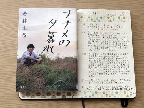 f:id:genko-library:20191005091033j:plain