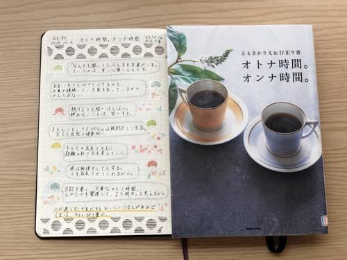 f:id:genko-library:20191008052344j:plain