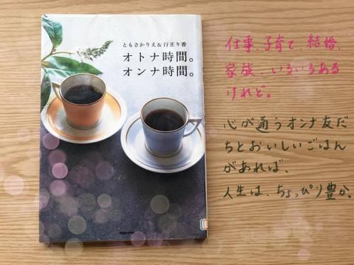 f:id:genko-library:20191008152933j:plain