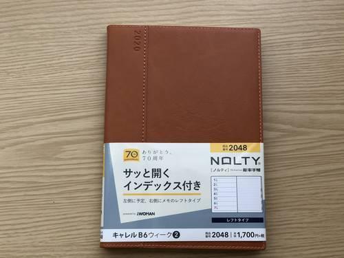 f:id:genko-library:20191009134022j:plain