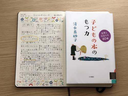 f:id:genko-library:20191013110453j:plain