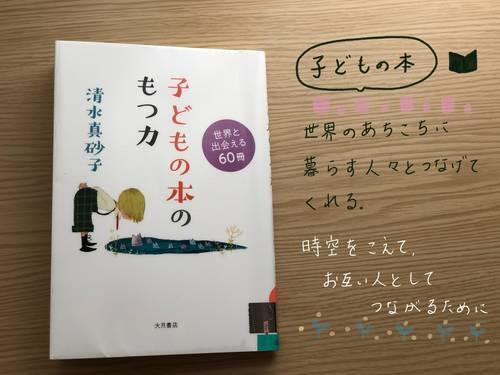 f:id:genko-library:20191013111754j:plain