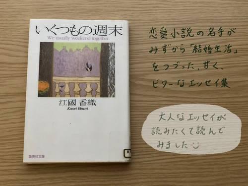 f:id:genko-library:20191016050633j:plain