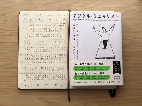 f:id:genko-library:20191018141936j:plain