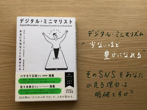 f:id:genko-library:20191018141945j:plain