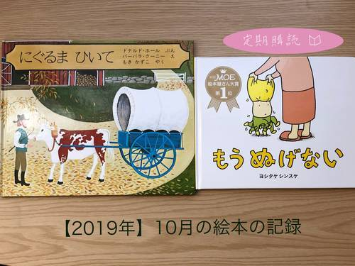 f:id:genko-library:20191023131230j:plain