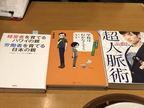 f:id:genko-library:20191024211937j:plain