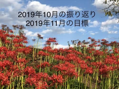 f:id:genko-library:20191029125629j:plain