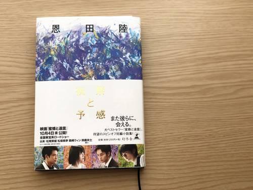 f:id:genko-library:20191101125758j:plain