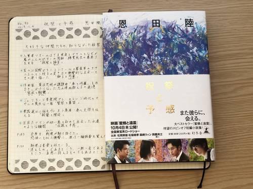 f:id:genko-library:20191105083019j:plain