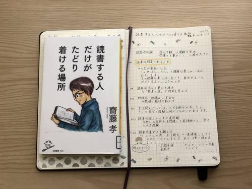 f:id:genko-library:20191107053417j:plain