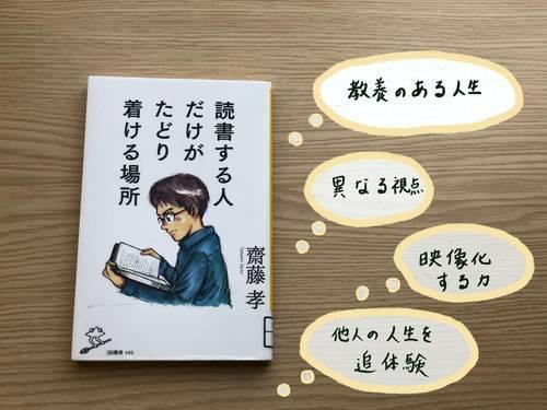 f:id:genko-library:20191107125007j:plain