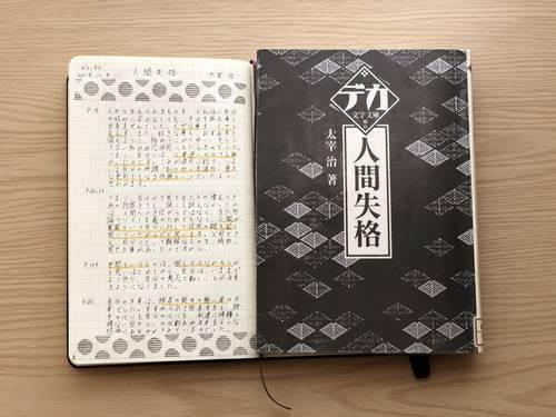 f:id:genko-library:20191111140303j:plain