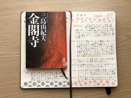 f:id:genko-library:20191111140315j:plain