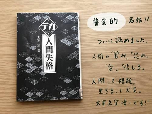 f:id:genko-library:20191111152220j:plain