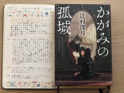 f:id:genko-library:20191127045952j:plain