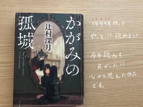f:id:genko-library:20191127052649j:plain