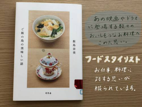 f:id:genko-library:20191129054728j:plain