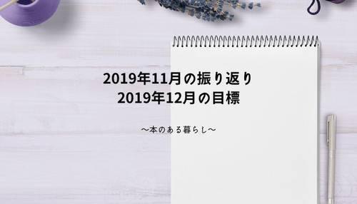 f:id:genko-library:20191129060444j:plain
