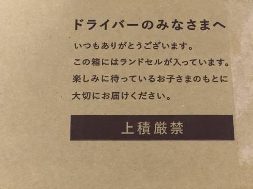 f:id:genko-library:20191130055312j:plain
