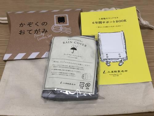 f:id:genko-library:20191130055400j:plain