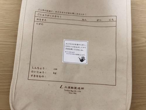 f:id:genko-library:20191130055458j:plain
