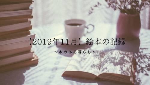 f:id:genko-library:20191202212013j:plain